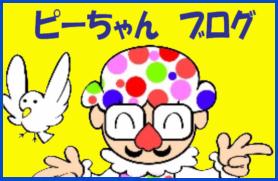 福岡マジシャンブログ